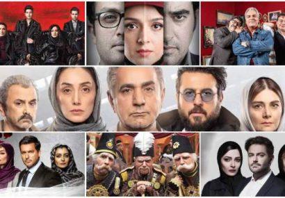 نمایش خانگی تهدید بزرگ سینما