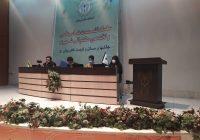 وبینار تخصصی مدیریت شهری